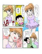 風俗系漫画サンプル1