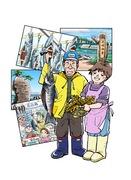 宮古市新巻き鮭チラシ