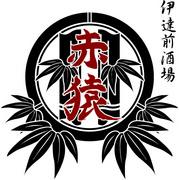 Kusano Gentaの作品