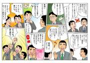 SHIZUKA SADAの作品