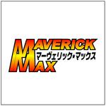 パソコンゲームソフト「MAVERICK MAX」のタイトルロゴです。