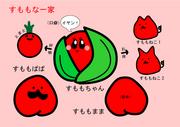Thumb_sumomo