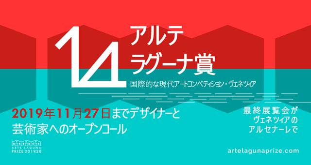 Large_jp__banner