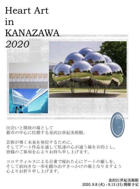Large___________2020-07-13_12.00.48