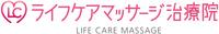 ロゴの作成(マッサージ治療院)