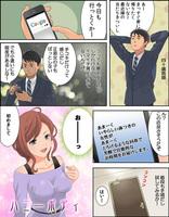 風俗エステ店の体験漫画4P