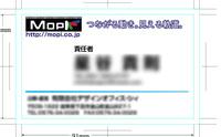 整理券・名刺のデザイン、ロゴマークのテンプレートへの割り付け