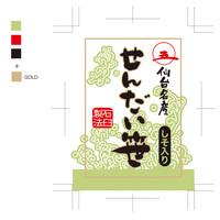 笹かまラベルのデザイン製作