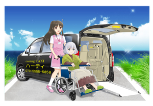 Medium_taxi_nuri