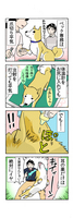 チラシの4コマ漫画
