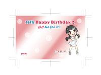 小栗かこさん2015年生誕メッセージカードのデザイン