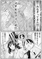 連載漫画15回