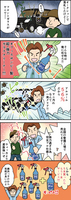 ガラスクリーナー4コマ漫画(フルカラー)