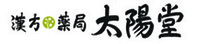 お店のロゴとして名刺やインターネットに使用