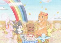 飼い主が安心できる、亡くなった犬が「虹の橋」で幸せに過ごしているイラスト