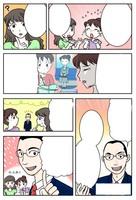 英会話教材の販売ページで使う漫画作成