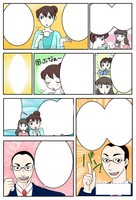 英語教材の漫画作成