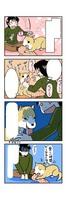 チラシに掲載する4コマ漫画