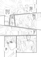 剣道マンガ+αの制作について(月額払)