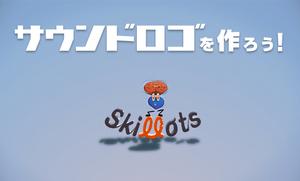Medium_skillots_soundlogo_main