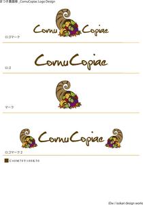 Medium_cornucopiac_logo