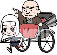 介護タクシーに使用する社名ロゴとイラスト