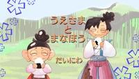 第二話「3たす2は??」紙芝居アニメ制作