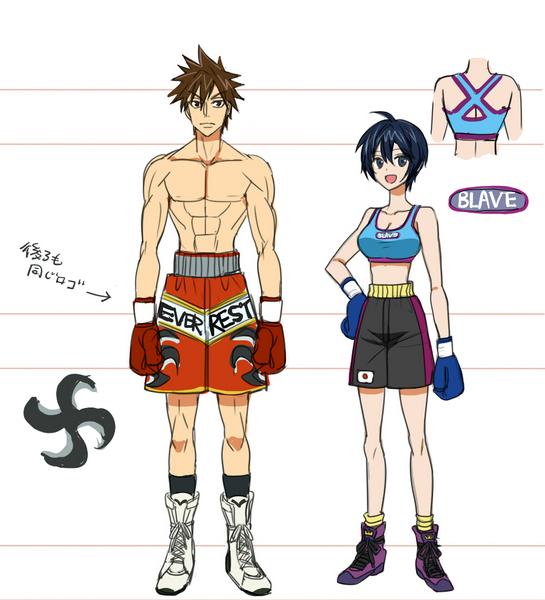 ボーイッシュ系女の子vs男子ボクサーのイラスト 制作実績 Skillots