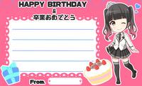 アイドルの生誕祭に使用するメッセージカード、Tシャツのデザイン