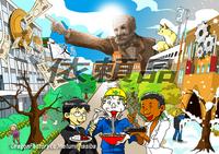 大学紹介2016