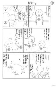 Medium_76836