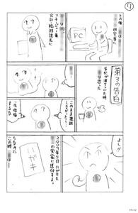 Medium_76840