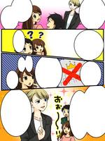 麻雀ゲームのルールを漫画で説明(当社HPに掲載)