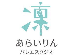 Medium_rin_logo__type_a