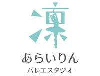 ロゴの制作について