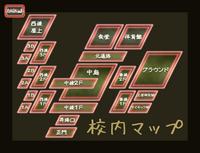 ゲーム用画像素材―学校内概略図