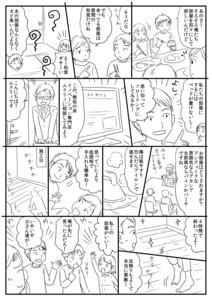 Medium_lough01-2
