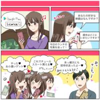 facebook広告用3コマ漫画(2サイズ)の納品作品