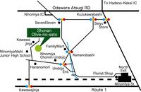 「湘南オリーブの郷」ロゴおよび略地図の製作