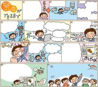 サイト紹介の漫画、及びサイトで利用するキャラクターイラスト