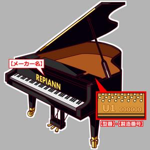 Medium_grand_piano