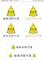 障がい者・児を中心とした訪問介護事業所のロゴデザイン