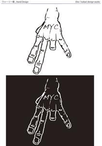 Medium_handdesign