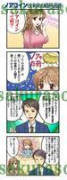 仮想通貨(暗号通貨)の販促用に使用する4コマ漫画。の納品作品