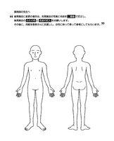 患者に渡す説明用紙のデザイン