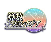 ゲームアプリのロゴ制作