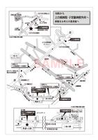 病院間の連携のための地図の作成