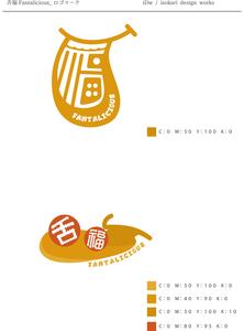 Medium_fantalicious_logodesign_outline