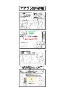 Medium_muryo01