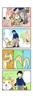 チラシの漫画
